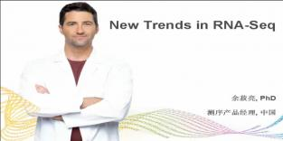 New Trends in RNA-Seq
